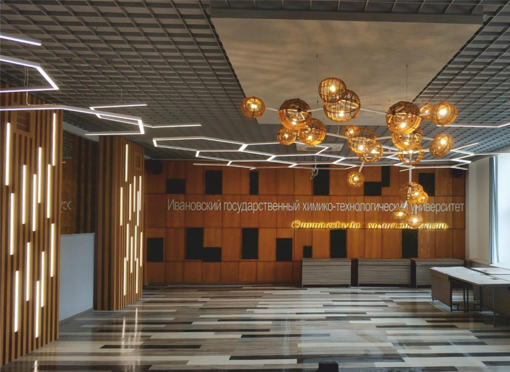 Светодиодное освещение Ивановский государственный университет